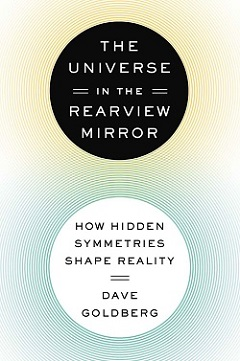 Universe in the Rear View Mirror
