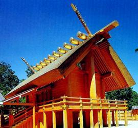 The Ise Shrine