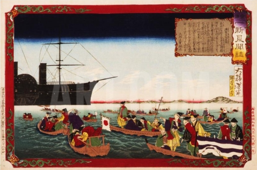 taiso-yoshitoshi-american-navy-commodore-matthew-perry-arrives-in-japan-august-7-1853-woodblock-print_a-g-6235600-8880731